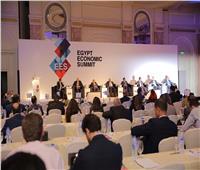 قمة مصر الاقتصادية تبحث دور القطاع المصرفي والمالي في تحقيق النمو