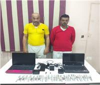 القبض على تشكيل عصابي تخصص في سرقة متعلقات المواطنين بالقاهرة