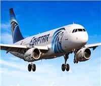 مصر للطيران تسير رحلة خاصة لنقل لاعبي المنتخب إلى جزر القمر وكينيا