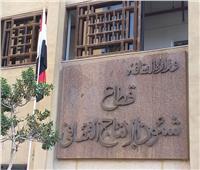 «الوعي بالوطن وسيكولوجيا الانتماء» ندوة بمكتبة القاهرة.. غدا