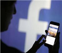 أحذر| خلل يتيح لـ«فيسبوك» تشغيل كاميرا مستخدمي «آيفون» دون علمهم