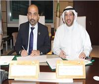 الكويت والأمم المتحدة يوقعان اتفاقية تعاون في مجال البيئة