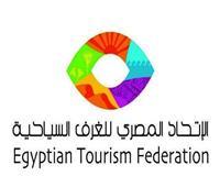 اتحاد الغرف السياحية يناقش ترتيبات تدريب التوعية البيئية للعاملين