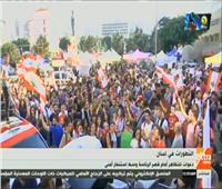 بث مباشر| دعوات للتظاهر أمام القصر الرئاسي بلبنان وسط استنفار أمني
