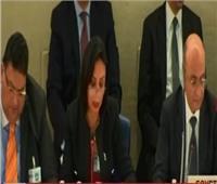 فيديو| مايا مرسي تستعرض جهود الدولة لدعم المرأة المصرية بجنيف