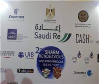 مصر للطيران الناقل الرسمي للمؤتمر العالمي للتأمين