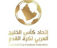 تعديل موعد خليجي 24 بعد مشاركة الإمارات والسعودية