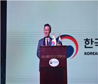 السفير الكوري يفتتح مؤتمر المحتوى الثقافي الإبداعي