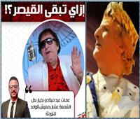 أبرز 32 تصريحا لـ«محي إسماعيل» في أول لقاء إذاعي بعد تريند «ها في إيه»