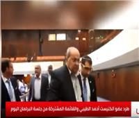 فيديو| طرد أحمد الطيبي من جلسة الكنيست بعد مهاجمته نتنياهو