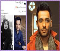 رامي جمال يتراجع عن قرار الاعتزال
