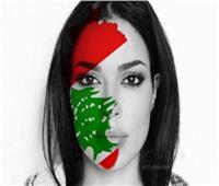 نادين نسيب نجيم توجه رسالة هامة لمتظاهري لبنان