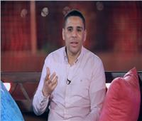 فيديو| أحمد السيد: «جوزيه» كان يكرهني وطلب رحيلي من الأهلي
