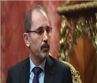 الأردن يدعو المجتمع الدولي لوقف العدوان الإسرائيلي على غزة