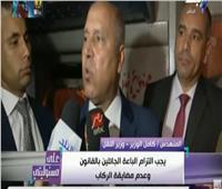 وزير النقل يزف بشرى سارة لأهالي الإسكندرية