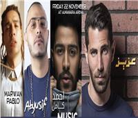 النجم العالمي عزيز مرقة يفتتح حفلات «كوكب الموسيقى» في المنارة.. 22 نوفمبر