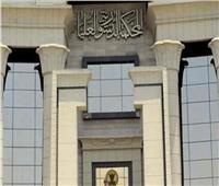 مالا تعرفه عن اختصاصات «المحكمة الدستورية»