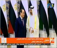 بث مباشر| الرئيس السيسي يصل قصر الوطن بأبوظبي