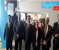 صور| رئيس دار الكتب والوثائق في ضيافة السفارة الكورية