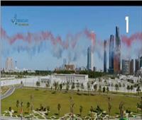 شاهد| الطائرات ترسم علم مصر في سماء أبوظبي لحظة وصول السيسي