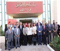 إطلاق أول مركز لتطوير الأعمال بفروع بنك ناصر