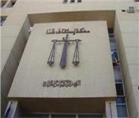 الإعدام لمزارع قتل ابن خالته بسبب «سباطة موز» بقنا
