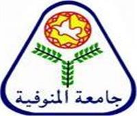 بالأسماء : نتائج انتخابات اتحاد طلاب كليات جامعة المنوفية