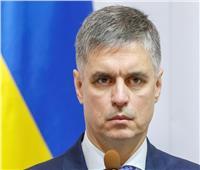 وزير خارجية أوكرانيا: السفير الأمريكي لم يربط بين مساعدة أمنية وتحقيق بايدن