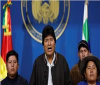 موراليس يطلب من المنظمات الدولية والكنيسة التدخل لحل الأزمة في بوليفيا
