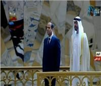 فيديو  الكعبي: زيارة الرئيس السيسي للإمارات تؤكد عمق العلاقات المشتركة