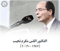 القس أندريه زكي ينعى راعي الكنيسة الإنجيلية بمصر الجديدة