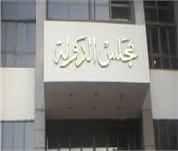 «الإدارية العليا» تنصف طالبا بكلية الحقوق جامعة الزقازيق