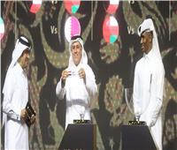 قرعة خليجي 24.. قطر مع الإمارات في المجموعة الأولى وصدامات قوية في «الثانية»