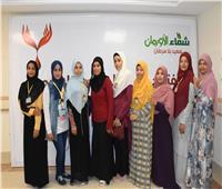 مجموعة «بنات في الخير» ينظمن حملة للتبرع بالدم بالأقصر