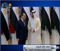 مدبر وكالة أنباء الإمارات: تحالف مصر والإمارات والسعودية يساهم في إحلال السلام بالمنطقة