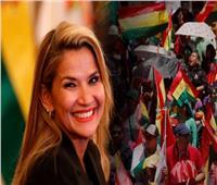 تقرير: كيف وصلت جانين آنير إلى رئاسة بوليفيا؟
