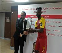 """""""أوسو كوابينا"""".. رجل مباراة غانا ومالي"""