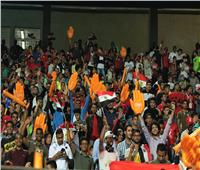 الجماهير تقدم عروضها مُبهرة في فوز مصر على الكاميرون برعاية تذكرتي