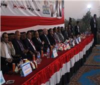 خلال مؤتمر جماهيري حاشد.. حزب حماة الوطن يفتتح مقرا جديدا بأطفيح