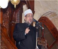 «محافظ المنوفية» يستقبل «وزير الأوقاف» لافتتاح مسجد الشهيدين