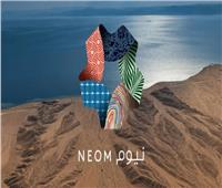 رئيس الاستثمار الأردني: «العقبة» ستكون موقع تكاملي لمشروع «نيوم» السعودي