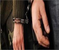 ضبط شخصين بتهمة تزوير محررات رسمية بمنطقة القناة