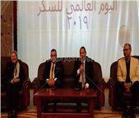 استكمال فعاليات اليوم العالمي لمرضى السكر بكلية الطب جامعة بورسعيد