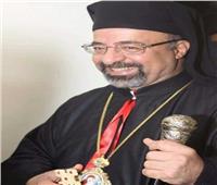 الكنيسة الكاثوليكية تحتفل برسامة الأنبا إبراهيم