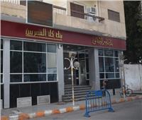 تعرف على خدمات مركز ريادة الأعمال ببنك ناصر الاجتماعي