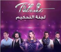 «The Talent» يترشح لجائزة أفضل برنامج واقعي رقمي