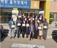 برنامج لبناء القدرات للدبلوماسيين الأفارقة المعتمدين بكوريا الجنوبية