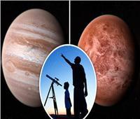 ظاهرة فلكية مبهرة| اقتران كوكبي «المشترى والزهرة»..24 نوفمبر