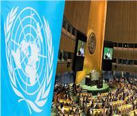 مجلس حقوق الإنسان يعتمد التوصيات الخاصة بتقرير مصر