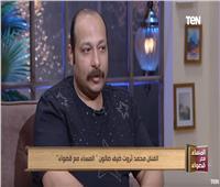 محمد ثروت: زوجتي مديرة أعمالي وسبب نجاحي